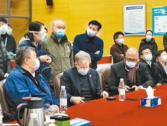 世衛專家 赴武漢華南市場溯源調查