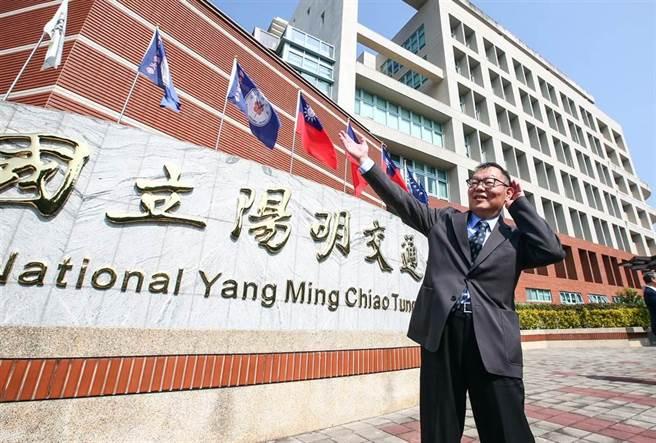 林奇宏表示,外界常將大學視為「象牙塔」,他將帶領陽明交大回應社會期許,培養引領未來人才。(鄧博仁攝)