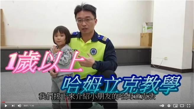 消防局拍攝哈姆立克教學影片。(新竹縣消防局提供/羅浚濱新竹傳真)