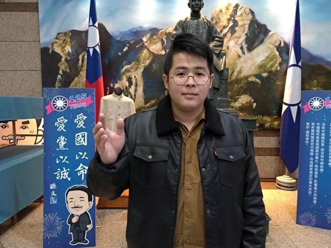 國民黨青年部主任、電商中心執行長陳冠安。(黃福其攝)