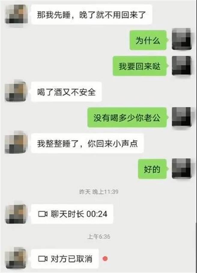 大陸深圳上月28日發生一件死亡車禍, 雙方駕駛皆酒駕上路,電動車騎士不幸喪命,騎士在生前和妻子的對話曝光,令人唏噓。(翻攝《廣州日報》)