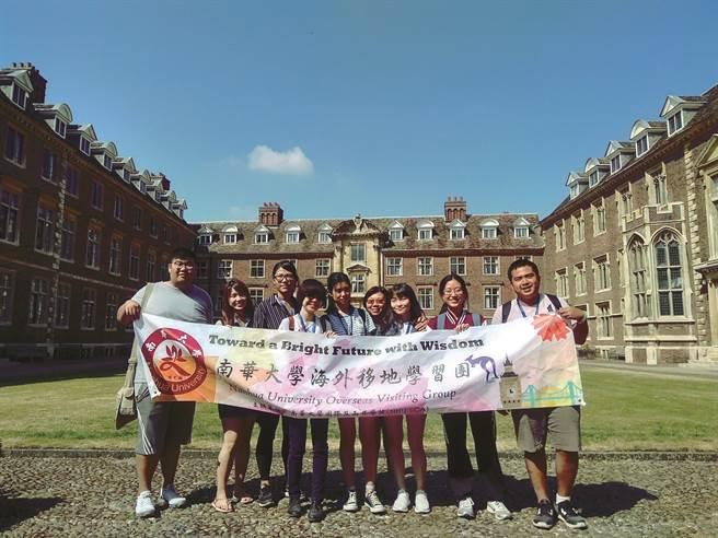 英國劍橋大學海外移地學習團。(大學博覽會提供)