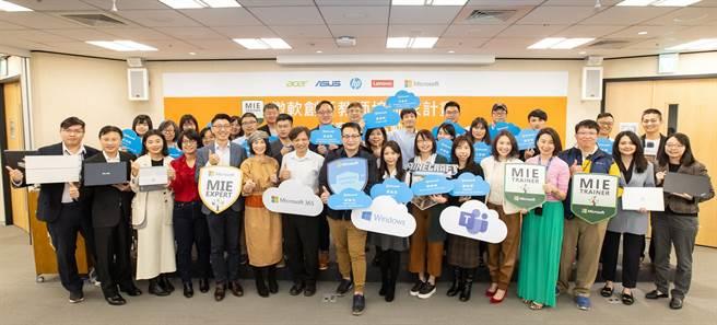 台灣微軟攜手OEM夥伴、學術界及教育界專家等共同推動微軟創新教師培訓家計畫。(微軟提供/黃慧雯台北傳真)