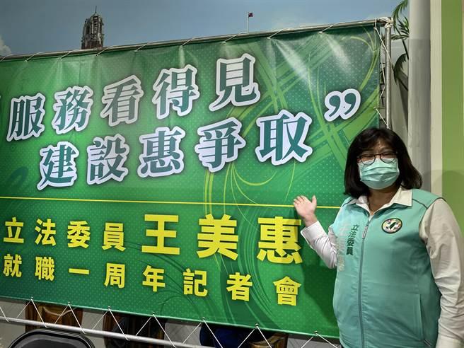 嘉義市立委王美惠細說1年來爭取建設經費及在地服務。(廖素慧攝)