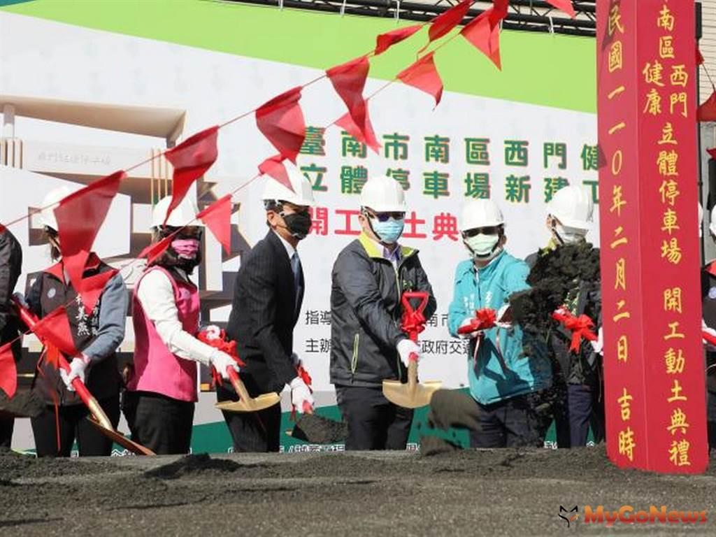 西門健康立體停車場動土,南市府讓市民停車更便利(圖/台南市政府)
