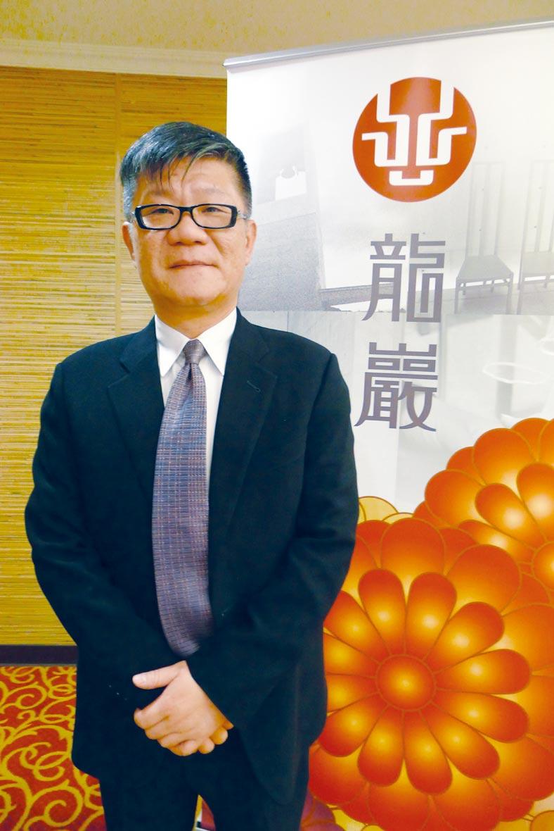 龍邦國際董事長劉偉龍。圖/本報資料照片