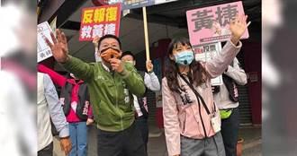 尚青论坛:何元楷》罢捷不是报復 而是展现民意