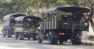 非關緬甸選舉舞弊 軍方政變大解密