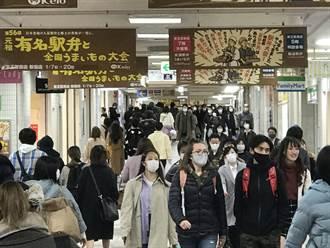 日媒:日本緊急事態宣言將延至3月7日