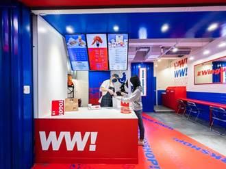 最多口味選擇 頂呱呱新品牌「Wings Workshop!雞翅食研所」2/3開賣