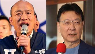 蔣德綱快評》中華民國派的逆襲