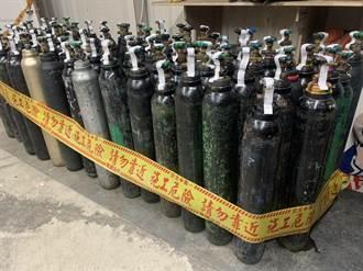 自購水果香料「提味」 新北警聯手環保局破獲笑氣鋼瓶倉庫