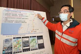 春节疏运国道客运有优惠 开车返乡多利用台61和台31替代路道