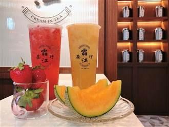 霜江紅寶石少女心飲品 香甜多汁2/8開賣新春雙杯甜蜜價99元