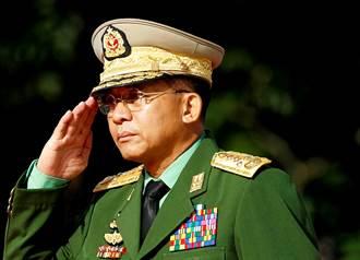 缅甸军头敏昂莱发动政变内幕曝光 在校表现平平遇见他命运大翻转
