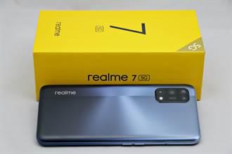 [评测]realme 7 5G免万可入手 夜拍表现超乎期待