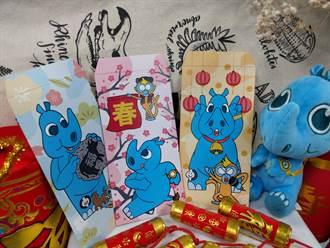 左镇化石园区春节套票 送吉祥物红包袋