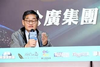 華視確認與中嘉合作 擬進駐52頻道