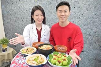 游書庭過年解放嗑肉竟狂瀉 討教劉家芸營養師健康年菜