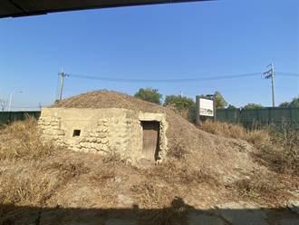 70年碉堡荒廢閒置 黃國書盼活化促進重見天日