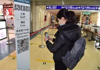 桃機網速升級快8倍 國門Wi-Fi不再卡卡