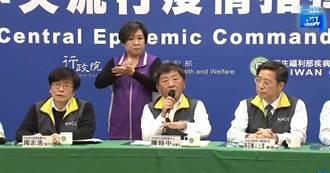 哪國還在做古典刻花疫調 ?前台大醫嘆:台灣真平行世界