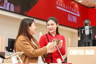 遠傳、亞太電與台灣之星公布春節門市營業時間與帳單延繳規則