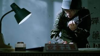 台灣新銳導演王逸帆創作起點 「永遠下不了哨」呈現軍中體制荒謬