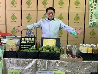 屏东柠檬鲜果外销上海 2日启航
