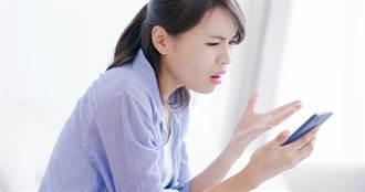 立春六星連珠災難多 命理師警告:勿抱股過年