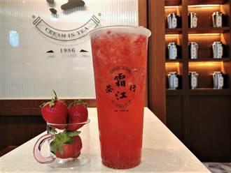 迎接草莓季 各家連鎖搖飲紛推莓果新飲料