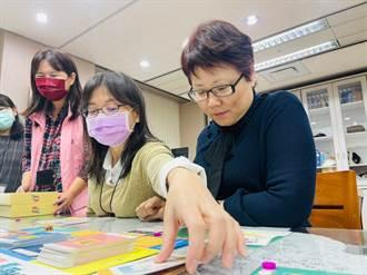 桌遊中學習!北市勞動局年辦80場免費勞教課 上千人共樂