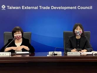貿協、日本橫濱企業經營支援財團(IDEC) 線上簽署MOU