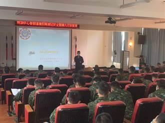 和平警麗陽特訓中心宣講 強化國軍春節交安及防詐