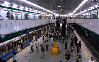 大陸人看台灣》台北捷運不設安檢通道