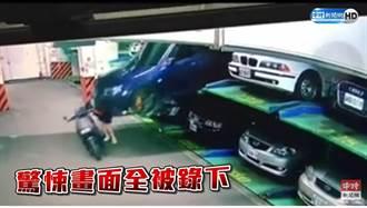 天降轎車砸人 差1秒變肉餅 他逃一劫懵了:為何沒撞到我的頭