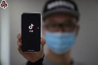 抖音起訴騰訊壟斷 要求停止封殺