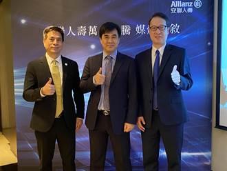 安聯人壽業務大軍突破5000人 林順才:2025年挑戰1萬人