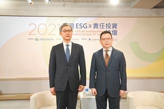台灣ESG論壇 產官學大對談