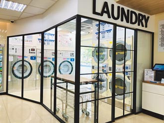 全家智能自助洗衣複合店 今年拚倍增 業績比一般店高2~3成