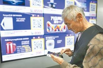 中国发展养老业 促网路巨擘投入