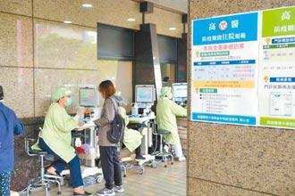 高市12家指定隔離醫院 禁止探病