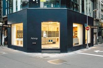 Aesop南西概念店 以家居打造獨具空間