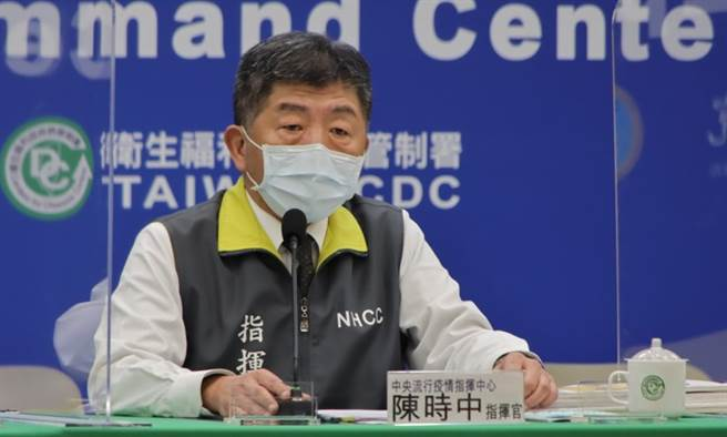 卫福部长陈时中说,疫苗是防疫物资,若单纯将之看作商品抢夺,抗疫力量势必会减弱。(图片来源/中央流行疫情指挥中心、康健杂志提供)