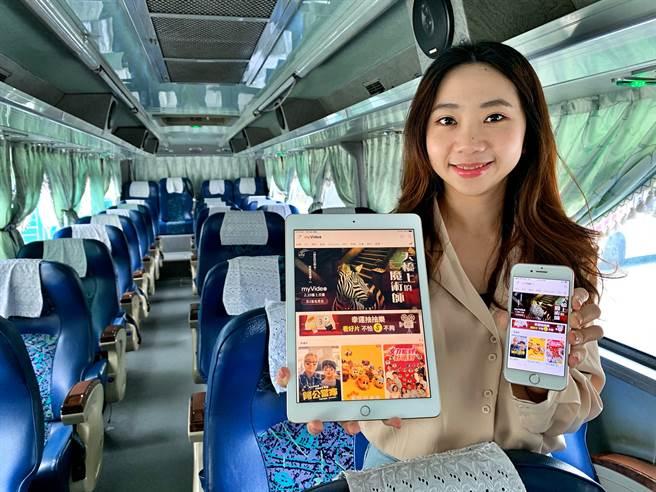 台灣大哥大旗下影音平台myVideo再次攜手國光客運,提供72小時(3天)免費看序號,讓上萬部電影戲劇陪伴民眾返鄉過年。(myVideo提供/黃慧雯台北傳真)