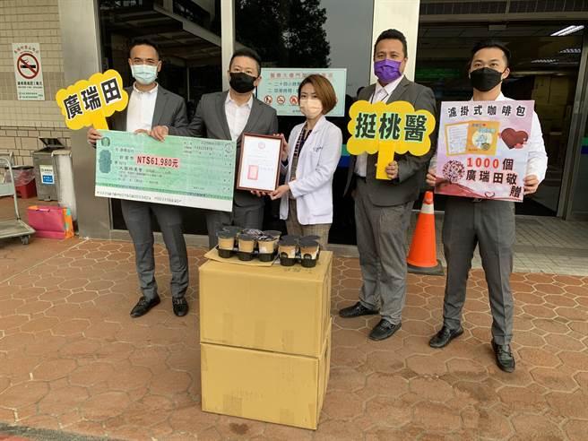 廣瑞田地產公司李龍麒發起活動,共捐贈超過6萬元及咖啡、濾掛式咖啡包。(姜霏攝)