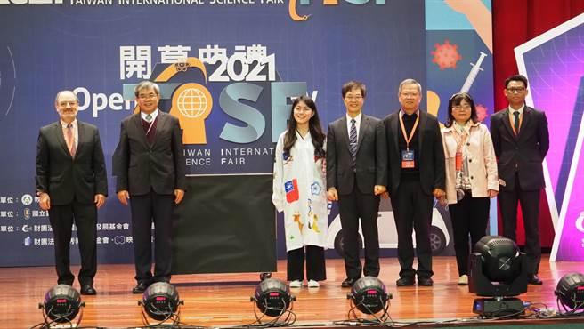 2021年台灣國際科學展覽會今天開幕。(科教館提供/林志成台北傳真)
