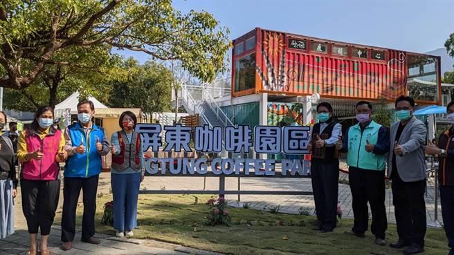 「屏東咖啡園區」2日在吾拉魯滋部落開幕,包括咖啡體驗館、咖啡產業技研中心、咖啡展銷中心,是咖啡愛好者不可錯過的新景點。(潘建志攝)