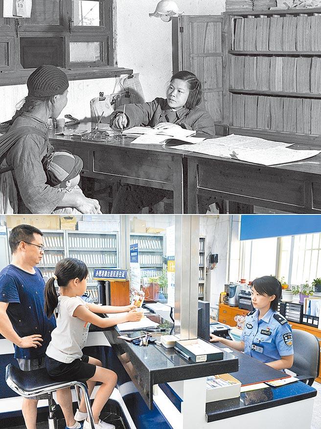 大陸戶口制度改革多次,上圖為1959年,廣西民眾在派出所辦戶籍;下圖為2019年,北京警察替一名兒童辦理身份證業務。(新華社)