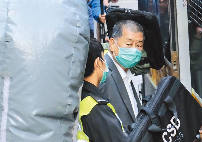 香港終審法院審理律政司就壹傳媒創辦人黎智英的申請撤銷保釋上訴案,將擇期宣判,黎智英繼續還押。(中新社)